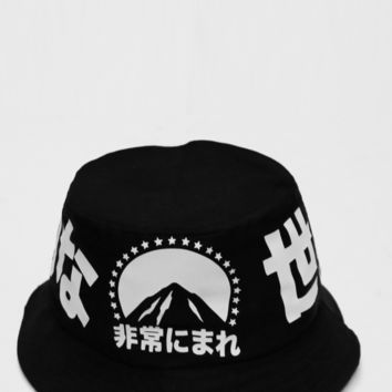 KYC Vintage — Very Rare Film Bucket Hat