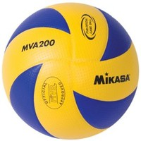 Mikasa Official Indoor London Olympic Volleyball - Dick's Sporting Goods
