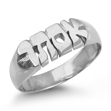 Sterling Silver Personalized Hebrew Name Ring