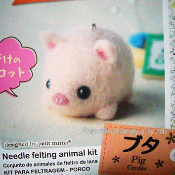 Diy Needle felting kit - Cute piggy pig, wool with needle, easy, diy keychain charm, craft felt kit tool, id1360100 beginner, animal, kawaii