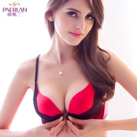 Wireless front button female bra sexy lace color block a piece glossy seamless push up underwear