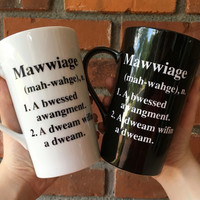 Princess Bride coffee cup, tall coffee mug,  movie quote mug, mawwiage quote, marriage cup, princess bride fan coffee lover, custom coffee