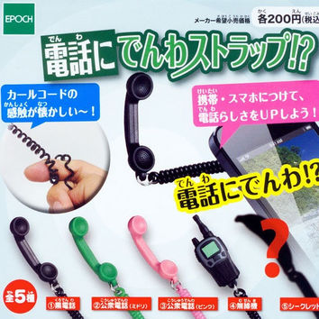 Epoch Phone Style Strap to Phone Gashapon 4+1 Secret 5 Swing Strap Figure Set