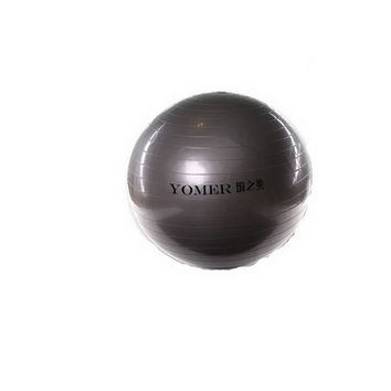 Yoga Ball Exercise Ball and Pump Workout Equipment 65CM (Dark Grey)