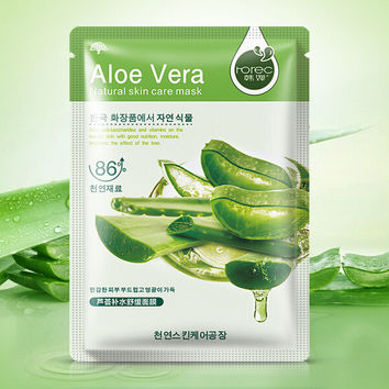 Pure Natural Aloe Extract Facial Mask (5 Pcs) Gift 04