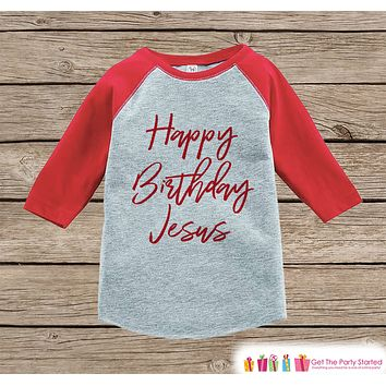 Kids Christmas Shirts - Happy Birthday Jesus - Religious Sibling Christmas Shirt or Onepiece - Boy or Girl - Kids, Baby, Toddler, Youth