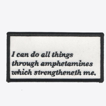 Strength Patch