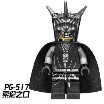 Single Sale Mouth of Sauron Battle at the Black Gate Lord of the Rings Uruk Hai Building Blocks Children Toys PG517