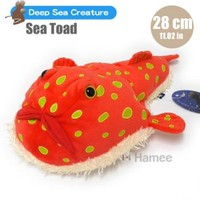 Strapya World : Deep Sea Creature Sea Toad Plush (28 cm)