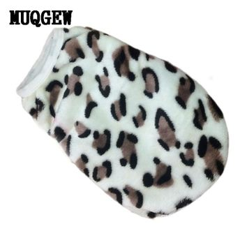 Dog Fleece Warm Leopard Print Vest