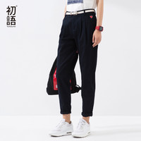 Toyouth 2016 Summer New Female Casual Pants Embroidery Pattern Pleated Straight Full Lenght Trousers Women XXL Size Loose Pants