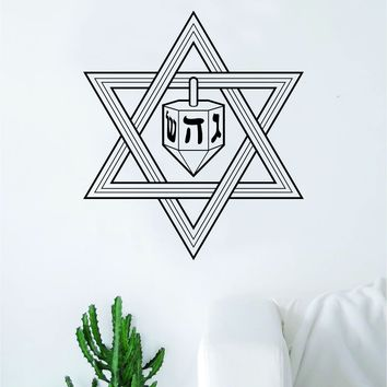 Dradle Star of David Decal Sticker Wall Vinyl Art Home Decor Inspirational Kids Nursery Teen Religious Jewish Hebrew