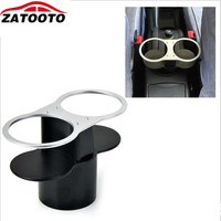 Double Hole Car Cup Holder / Drinks Holders Car Accessories