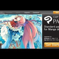 Clip Studio Paint EX 1.7.2 Crack Latest Keygen Full Version Download