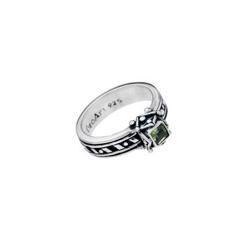 Art Deco Sterling Silver And Peridot Spinner Ring