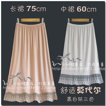 Lace decoration bust skirt basic skirt slip inside modal half-length medium half slip solid underskirt 75cm 90cm