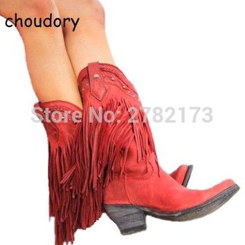 *online exclusive*  fringed mid-calf boots low heels