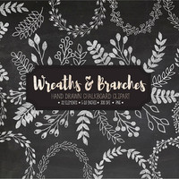 Chalk Wreath & Laurels Clipart. Chalboard Branches, Floral Elements Clip Art. White Chalk Leaf, Vine, Branch and Flower Scrapbooking Clipart