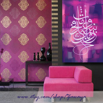 purple fushia navy canvas art print, arabic calligraphy art on canvas home decor available any color any size upon request design#40