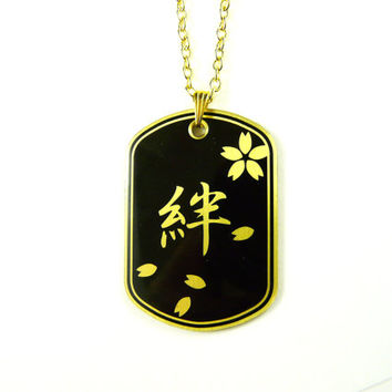 Yakuza Necklace, Kanji Necklace, Gold Necklace, Gold Chain, Japanese Necklace, Mens Pendant Necklace, Samurai Pendant, Gold and Black, Japan