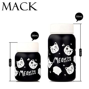 Fruit Cat Thermos Cup Cartoon Stainless Steel Car Vacuum Flask Office Coffee Mug Vehicle Bottle Thermoses Christmas Gift MCV009