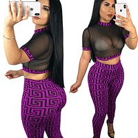 Versace Mesh trousers suit