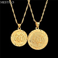 MESTILO New Punk 18kGP Gold Chain Geometric Round Allah Necklaces Pendant For Women Mens Long Necklace Arab Muslim Islam Jewelry