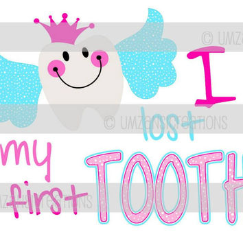 I Lost My First Tooth Printable Digital Iron On Transfer Clip Art DIY Tshirts Instant Download