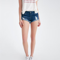 Cheeky Distressed Turn-Cuff Denim Shorts | Wet Seal