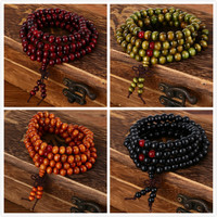 Mala Beads - Natural Sandalwood Buddhist Buddha 108 Prayer Beads 8mm