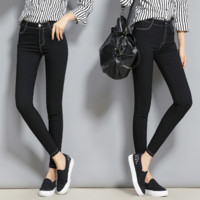 Womens Trendy Slim Black Jeggings Pants Leggings