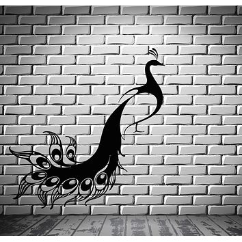 Peacock Wall Stickers Bird Beautiful Living Room Decor Vinyl Decal Unique Gift (ig2424)