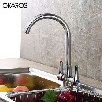 Kitchen Faucet Laundry Sink Faucet Tap Chrome Finish Deck Mounted Dual Handle 360 Degree Rotation Hot Cold Water Tap Mixer