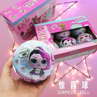 LOL Surprise Doll 7 Layers Surprise LOL Dolls Series 1 Funny Egg Ball Doll Toy Educational Novelty Kids Unpacking LOL Dolls USPS