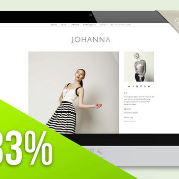 "Simple Wordpress Theme Blog Design - ""Johanna"" 