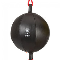 Hanging Ropes Boxing Punching Speed Ball Black - Default