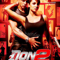 Shahrukh Khan Movie Posters in Don 2 Movie # 1 : glamsham.com