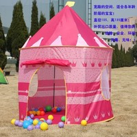 Ultralarge Children  Tent, Baby Toy Play Game House, Kids Princess Prince Castle Indoor Outdoor Toys Tents Christmas s