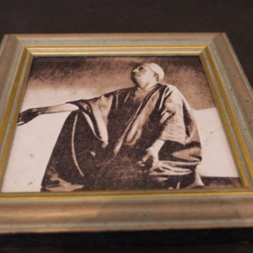 Aleister Crowley | Repro print in wooden frame