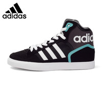Original New Arrival Originals Women's Skateboarding Shoes Sneakers