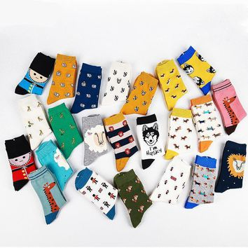 Zoo Animals Fox Dog Cotton Socks Funny Crazy Cool Novelty Cute Fun Funky Colorful