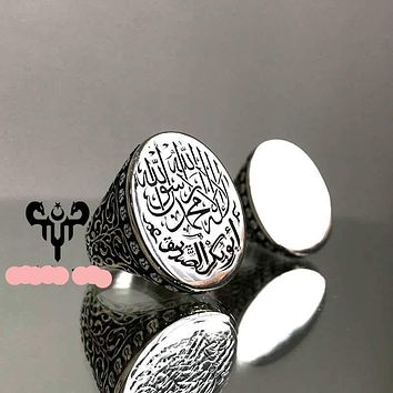 Engravable customizable plate 925 sterling silver mens ring