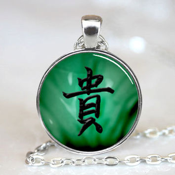 Japanese Honor Symbol Calligraphy  Necklace Pendant (PD0186)
