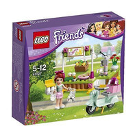 LEGO Friends Mia's Lemonade Stand Building Legos Toys For Girls Gift New