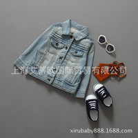 Kids Boys Girls Baby Clothing Products For Children = 4444690500
