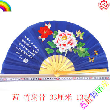 Tai Chi Fan Peony Pattern Blue Model 2