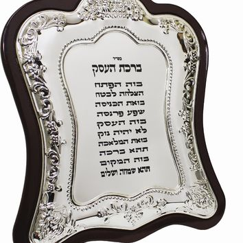 Large Home Blessing Wood & Silver Plated
