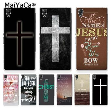 MaiYaCa Bible verse Philippians Jesus Christ Christian Design phone case for Sony Z5 Z4 Z3 Z2 Z5C LG G3 G4 G5 Moto G4 G Play