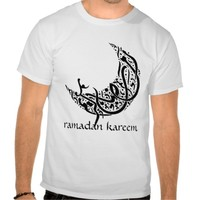 Ramadan Kareem (Light Colours)