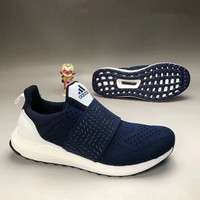 """Adidas NMD"" Men Sport Casual Elasticity Knit Sneakers Running Shoes"
